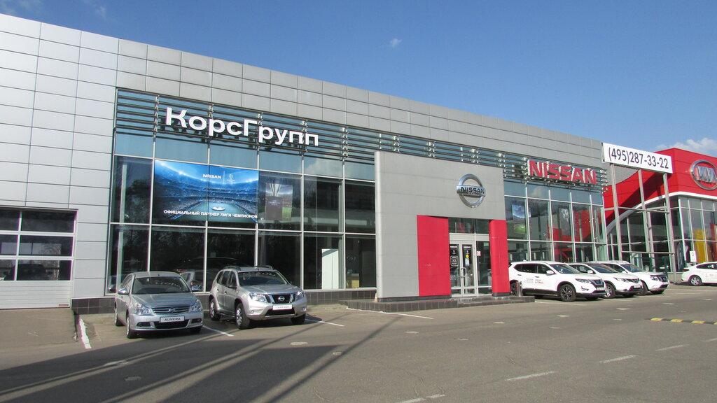 Дилерский центр автосалон москва автосалоны евроком в москве