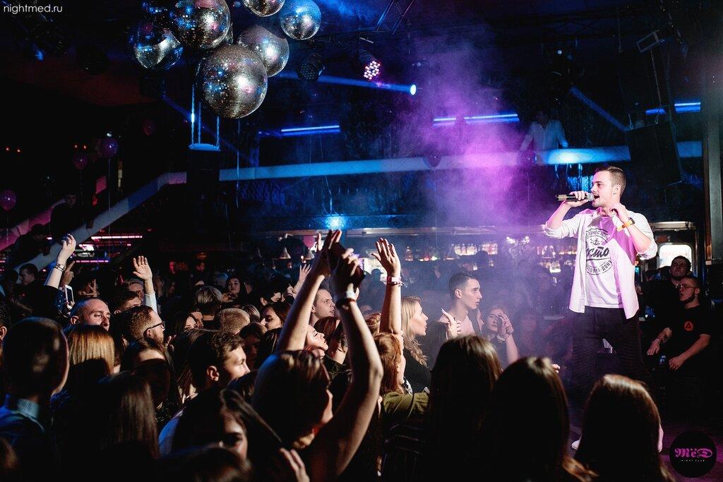 Ночной клуб в ростове для девушек ночной клуб для свингеров в москве