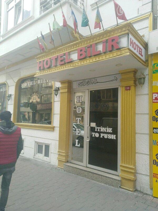 Hotel Bilir
