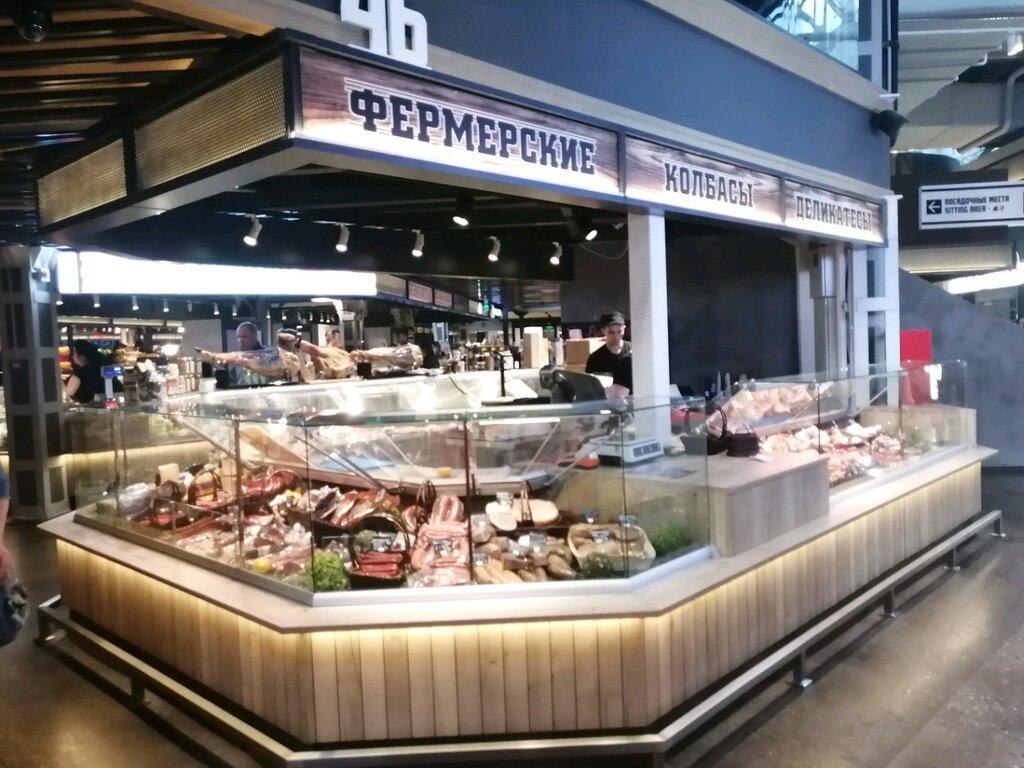 происхождению азиатка, колбасные магазины европы фото напомнила