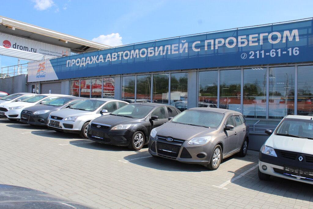 Автосалон регинас авто в москве отзывы как узнать под залогом автомобиль или нет
