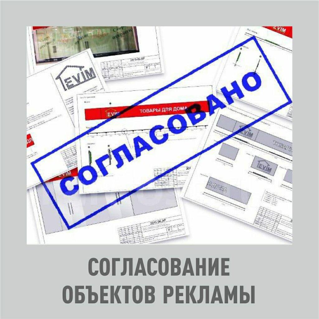рекламное агентство — КиТ — Новосибирск, фото №1