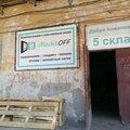 MoskitOFF, Ремонт окон и балконов в Пензе