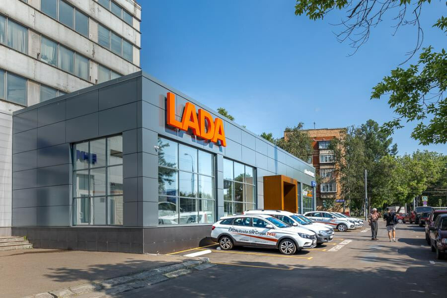 Автосалон лада на варшавском шоссе москвы список хороших автосалонов в москве