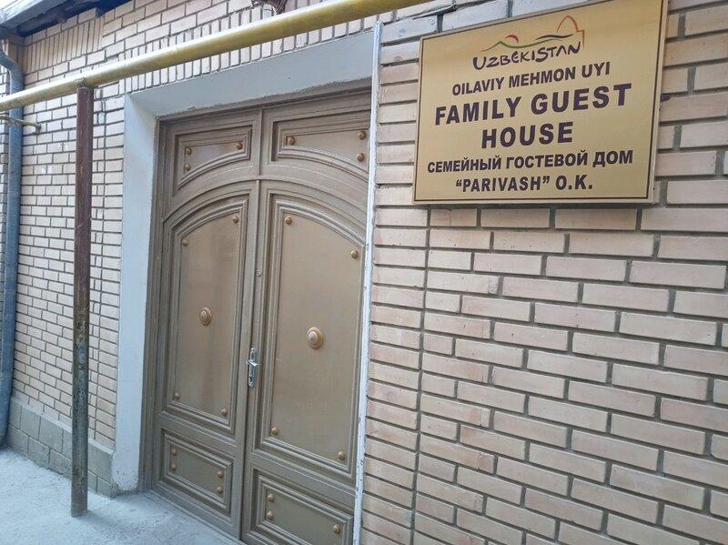 Parivash Guest House