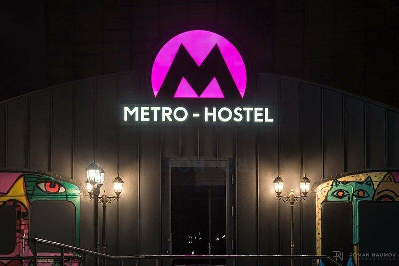 Metro-Hostel