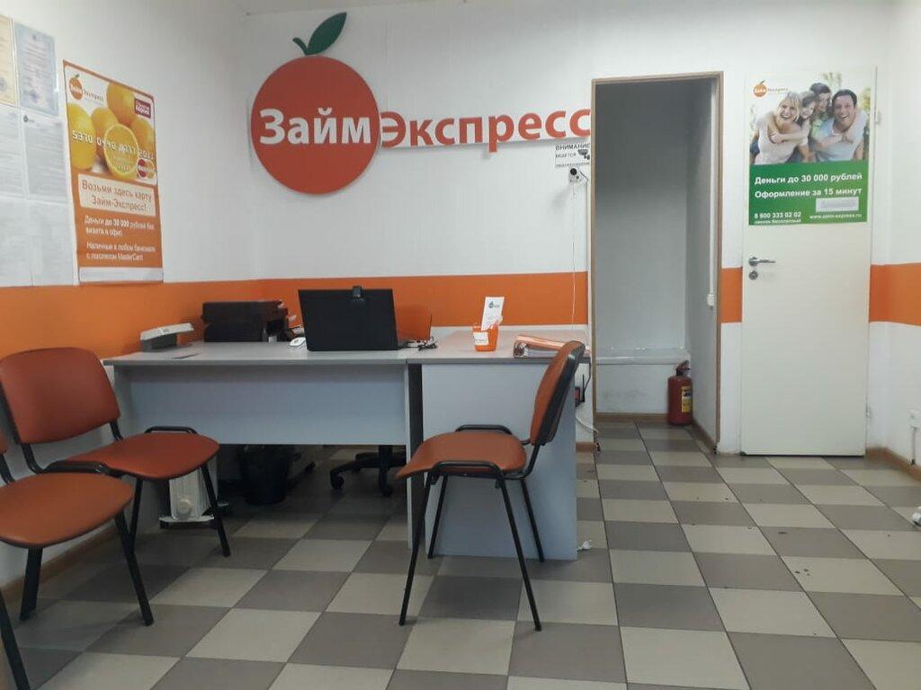 Банки ру кредит для бизнеса