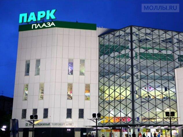 Московский кредитный банк электросталь режим работы