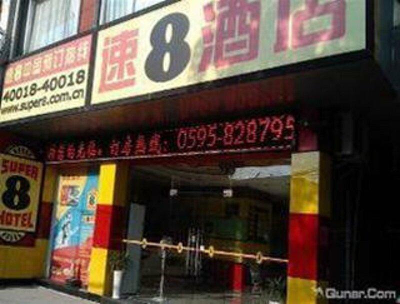 Super 8 Hotel Quanzhou Jinjiang He Ping Bei Lu