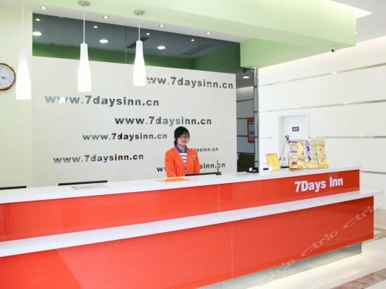 7 Days Inn Jiangyin East Chengjiang Road Changshan Housing Building Branch