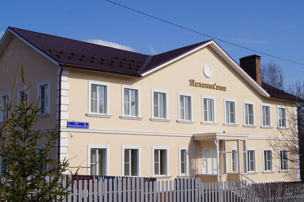 детский сад — ТалантСити — Москва и Московская область, фото №1