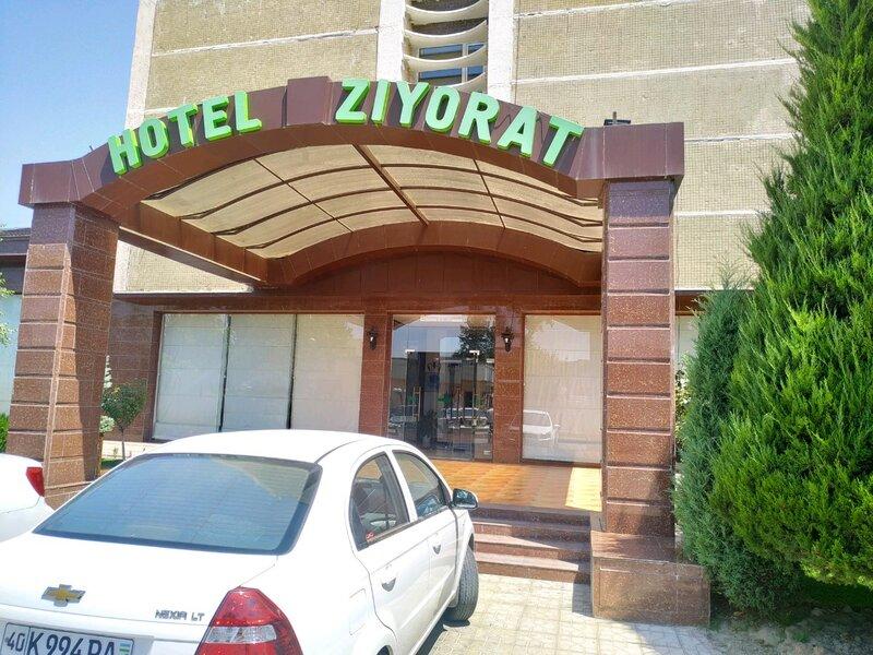 Гостиница Зиёрат