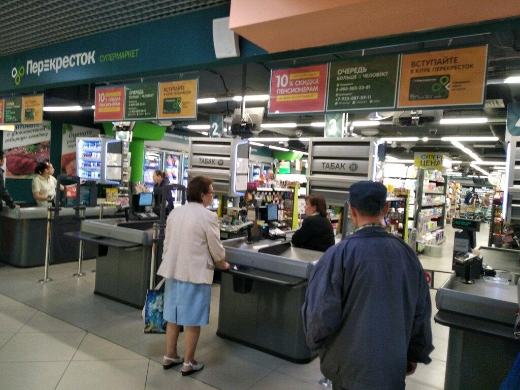 супермаркет — Перекрёсток — Самара, фото №1