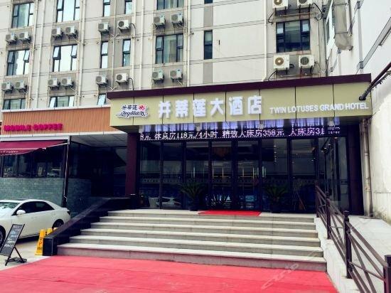 Twin Lotuses Grand Hotel