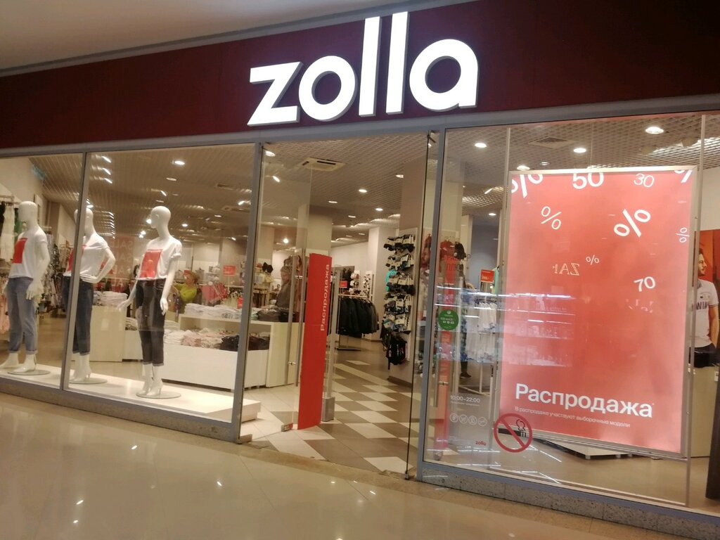 Зола Магазин Одежды Москва