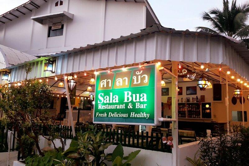 Sala Bua Room Karon
