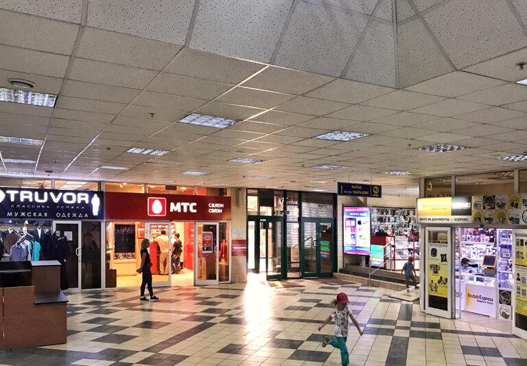 Проспект Вернадского Магазин Обувь Сити