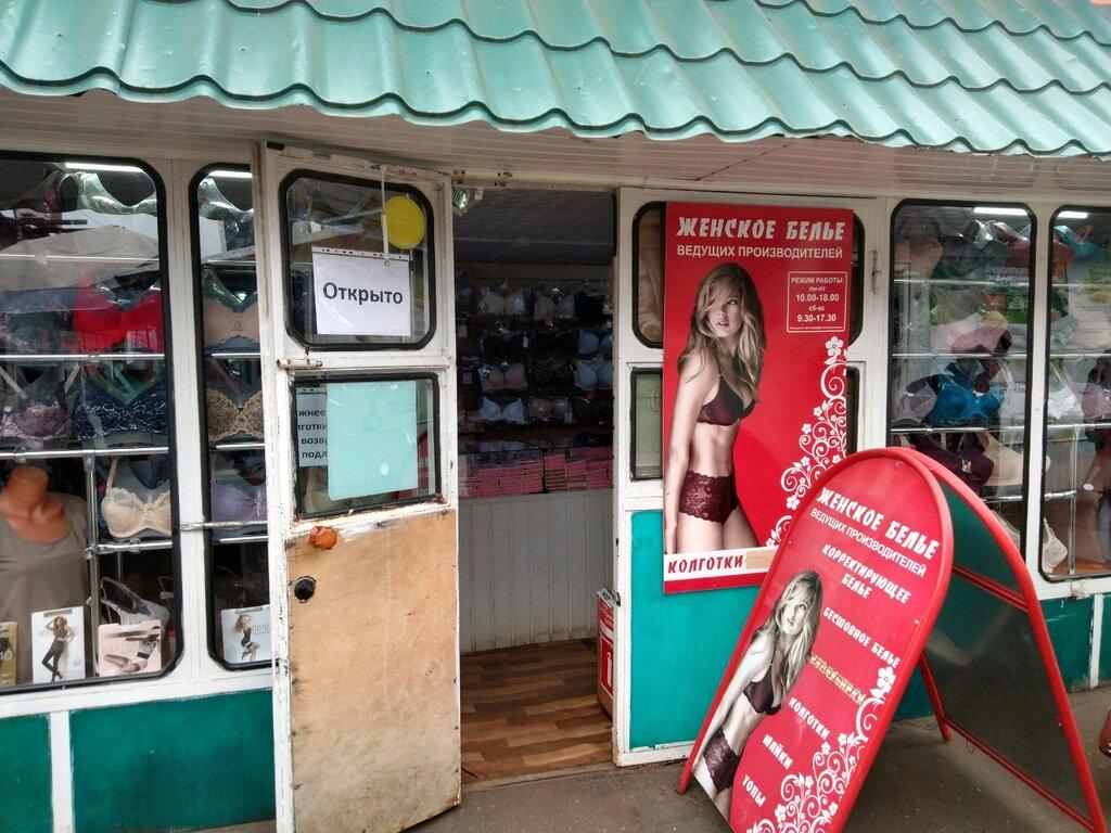 магазины женского белья в саранске