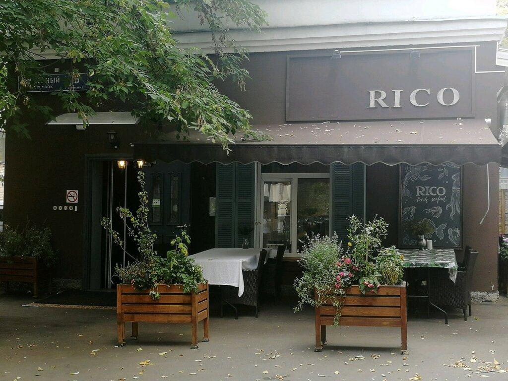 ресторан — Rico — Москва, фото №2