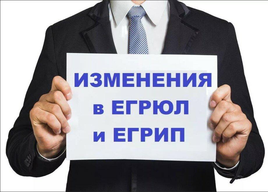Учредительные документы картинка