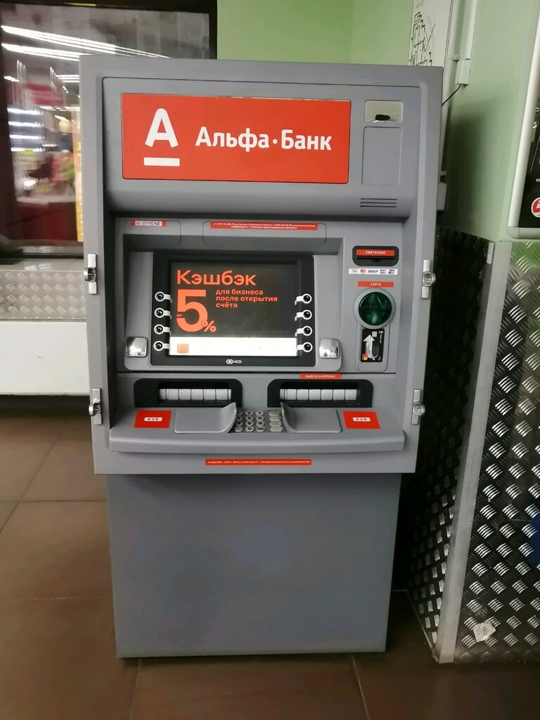 банкомат хоум кредит сургут
