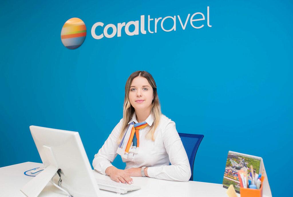 турагентство — Турагентство Coral Travel — Минск, фото №2