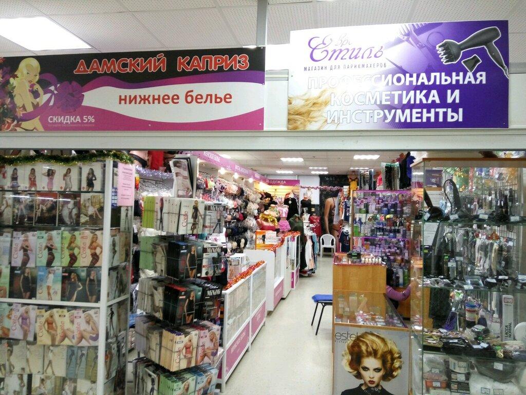 Женский каприз магазин нижнего белья массажер для стоп шиацу