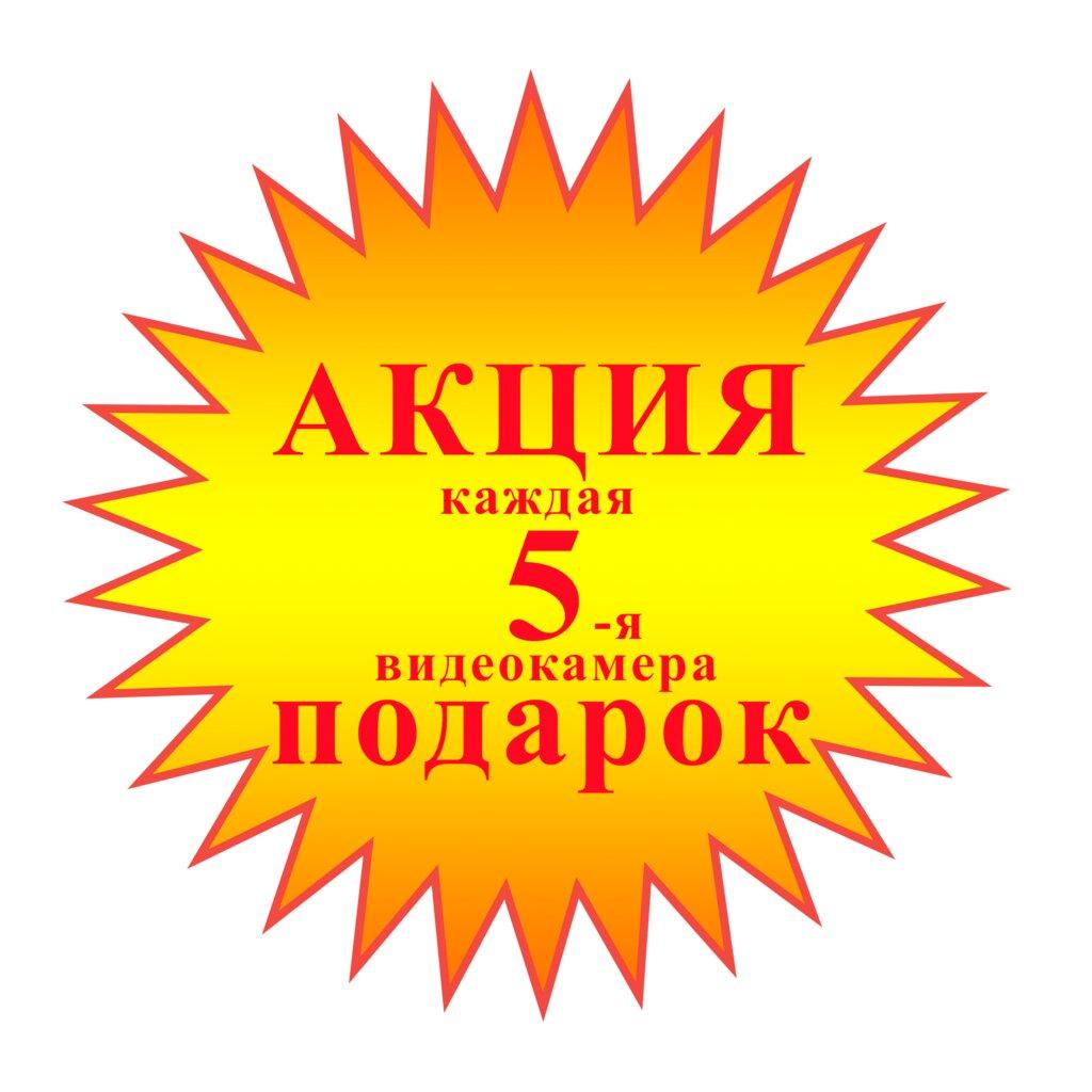 противопожарные системы — Линия технической безопасности — Москва, фото №1