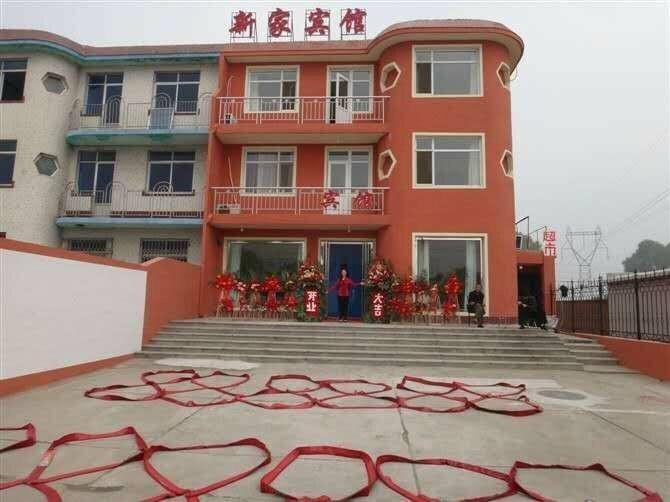 Xinjia Inn