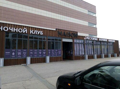 Мейсон ночной клуб тольятти арарат москва официальный сайт футбольного клуба