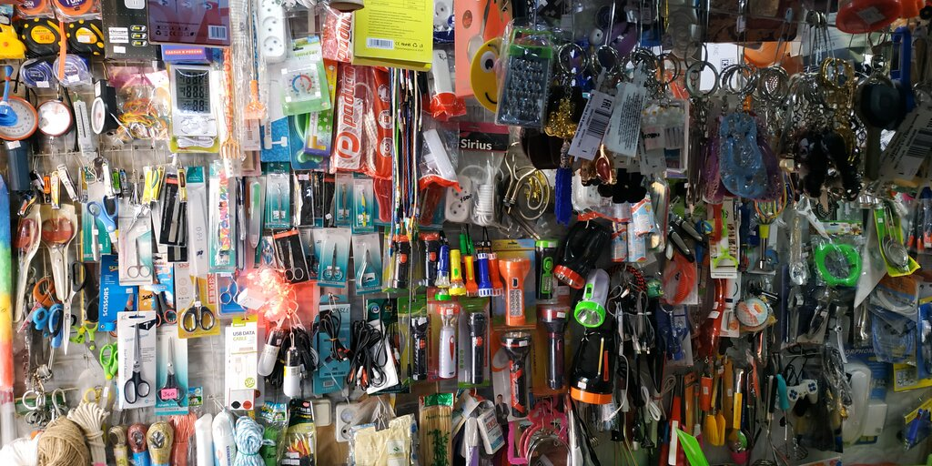 магазин хозтоваров и бытовой химии — Интернет магазин мелочей — Костанай, фото №1