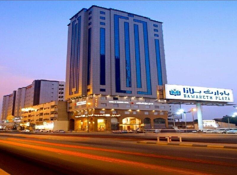 Royal Al Mashaer Hotel