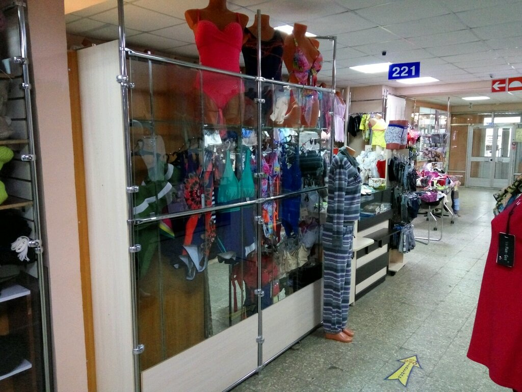 Магазин женского белья в тольятти женское нижнее белье новосибирск интернет магазин каталог