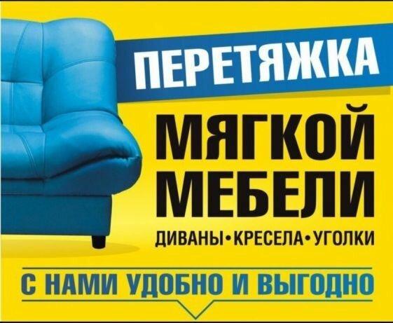 ремонт мебели — Кулагин и Партнёры — Люберцы, фото №1