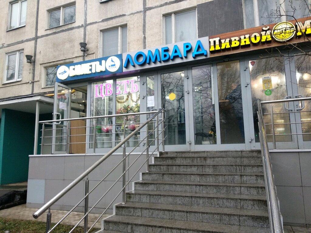 Москва скарабей ломбард ломбард автомобильные диски