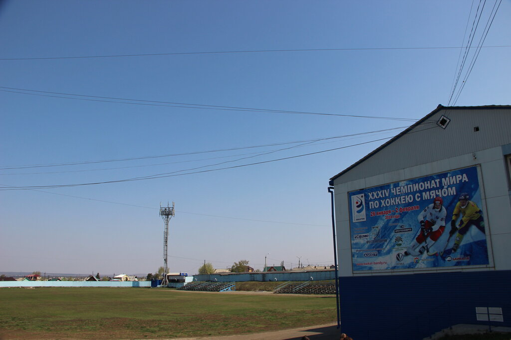 размещаем сайте панорама фото геническ стадион строитель территории россии