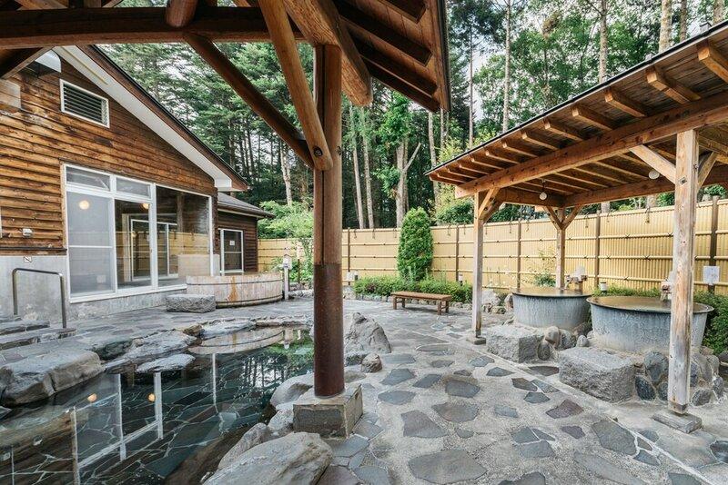 Nipponia Kosuge Village