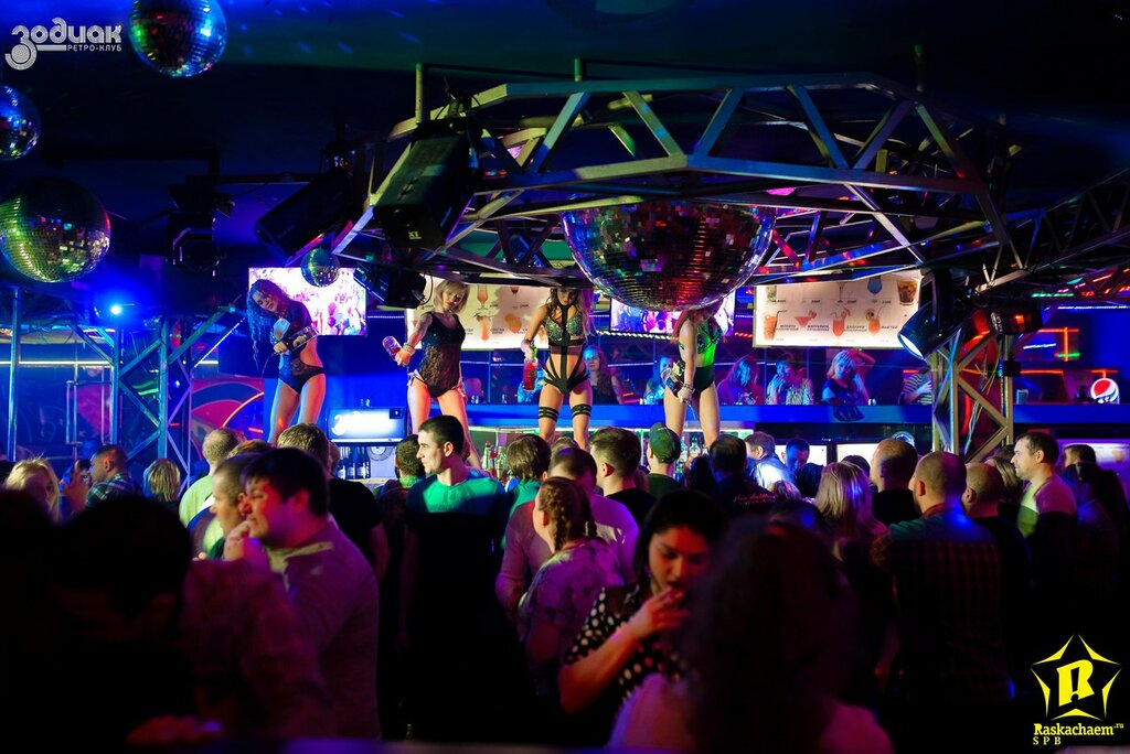 Ночной клуб зодиак купчино работа в воронеже вакансии в ночном клубе