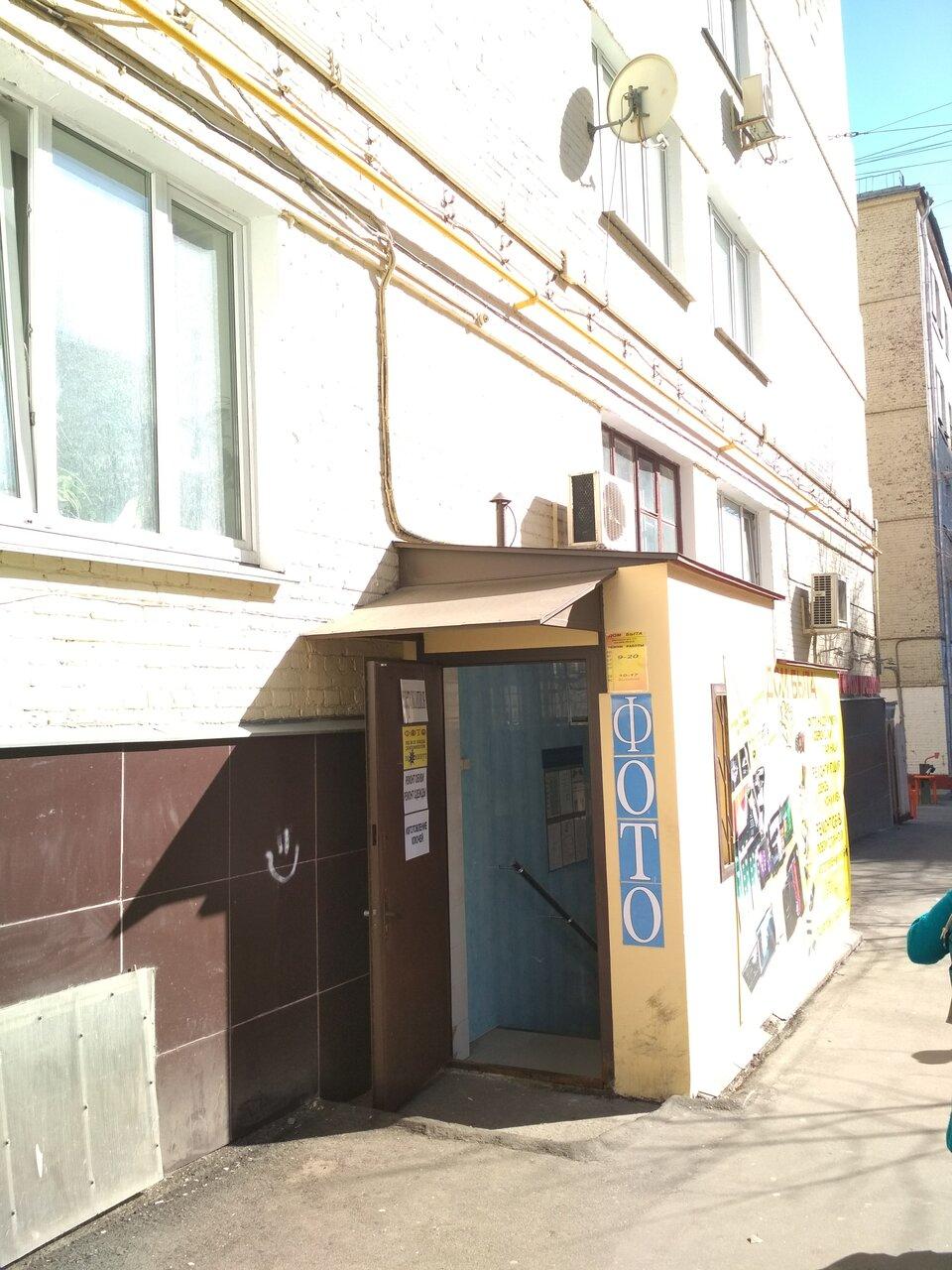 Фотосалон на корнилова