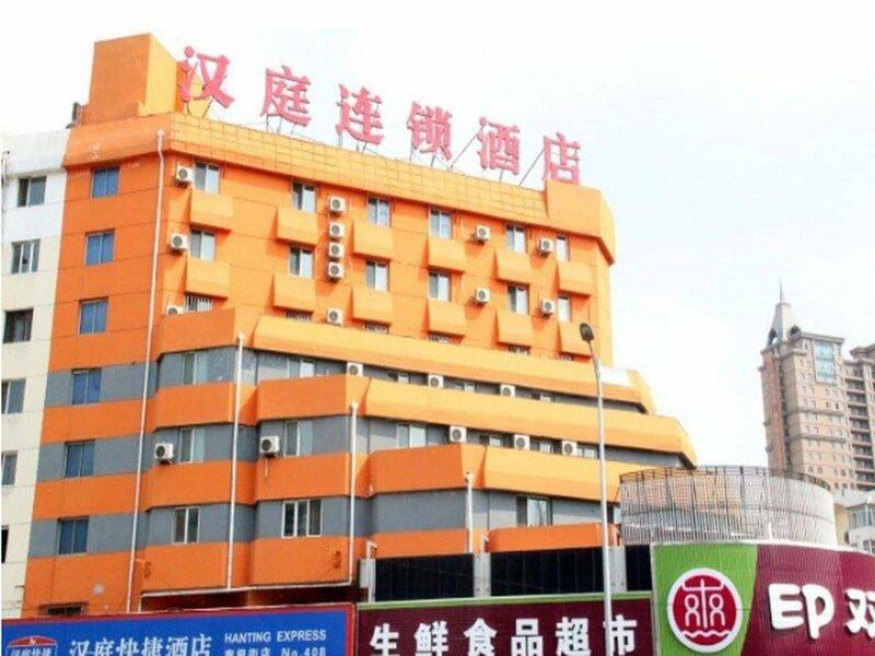 Hanting Hotel - Harbin