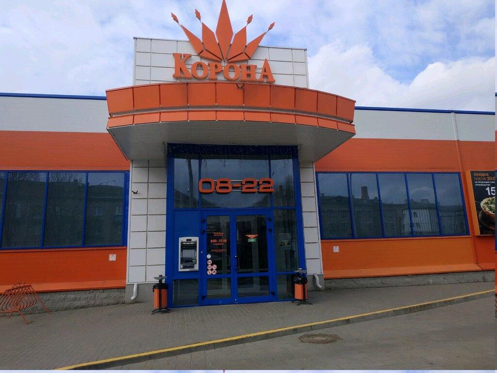 супермаркет — Корона — Минск, фото №1