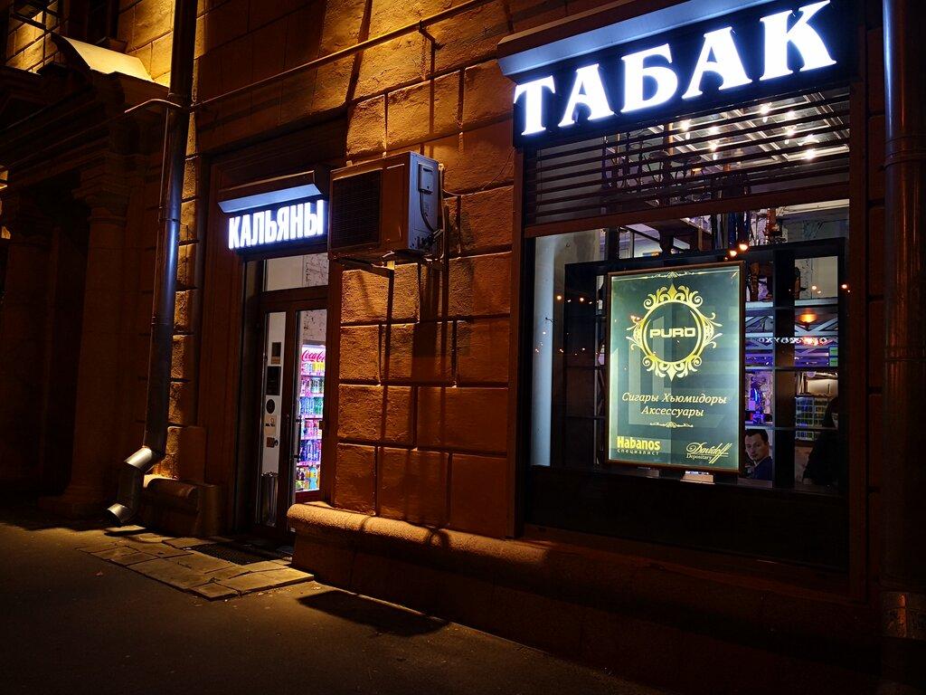 Купить сигареты ленинский проспект табличка мы не продаем табачные изделия