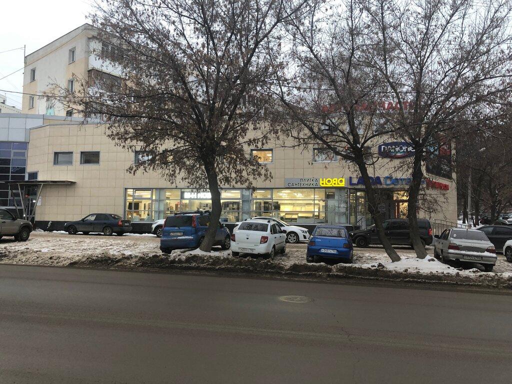 керамическая плитка — Магазин плитки Нова — Уфа, фото №3