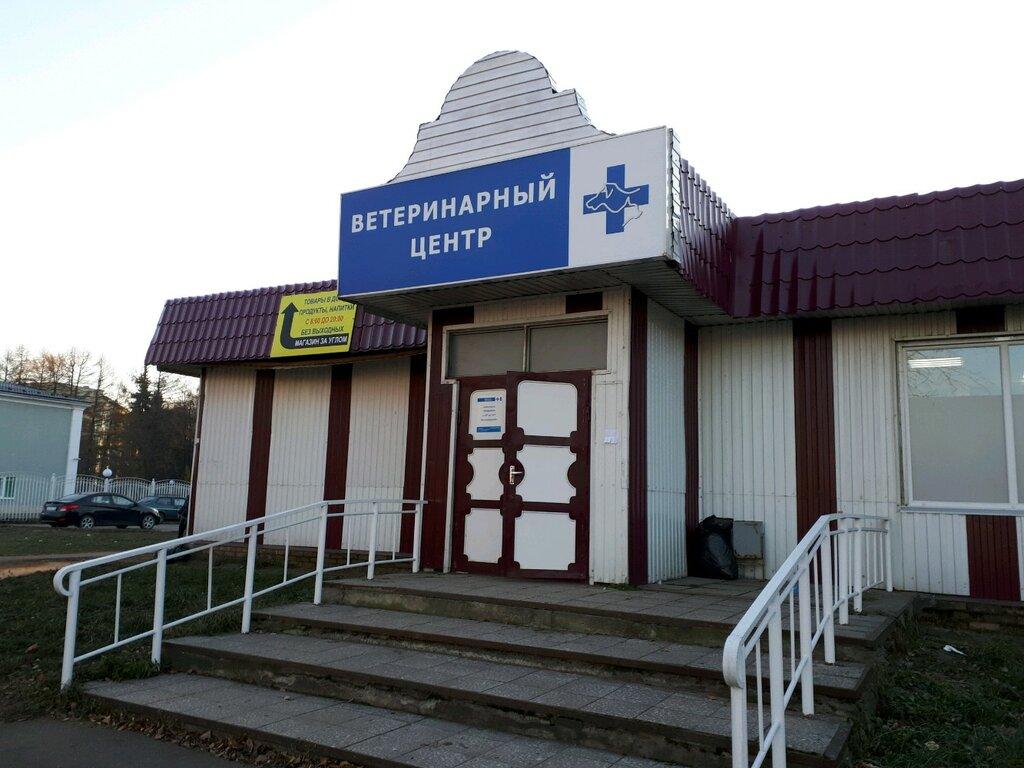 ветеринарная клиника — Ветеринарный центр доктора Воронцова — посёлок Совхоза имени Ленина, фото №2