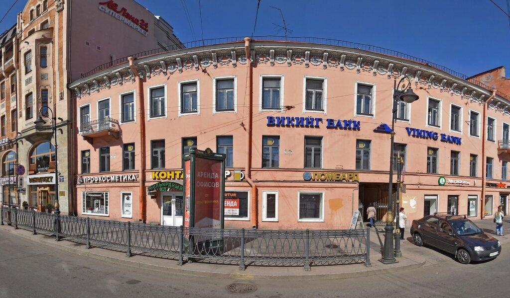 Панорама юридические услуги — Единый центр правовой защиты — Санкт-Петербург, фото №1