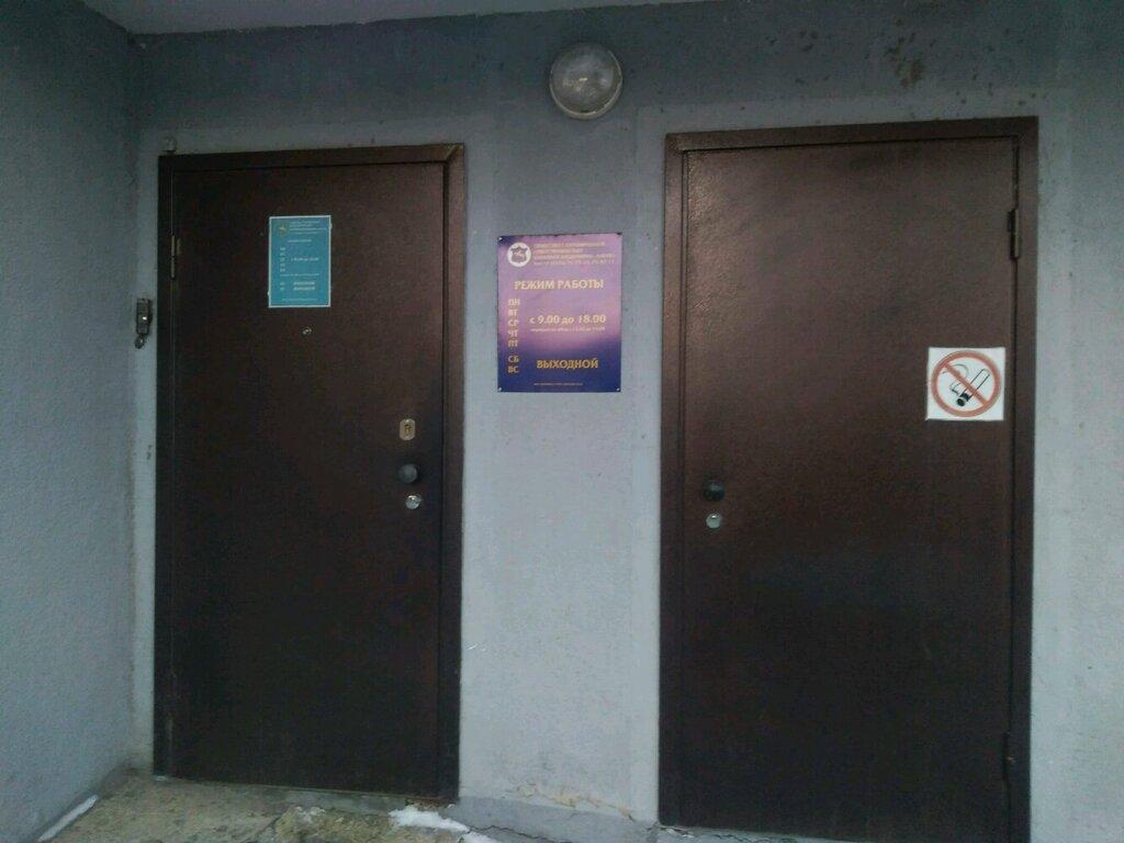 Оренбург охрана амулет вакансии амулет счастья по фен шуй