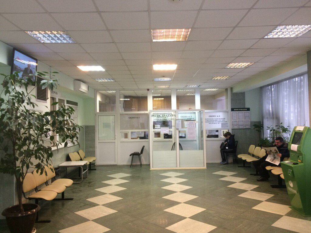 наркология психиатрия сербский