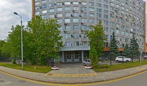 Адрес Фонд Социального Страхования РФ, Московское Областное региональное отделение