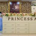 Princessa, Организация праздника под ключ в Городском округе Арзамас