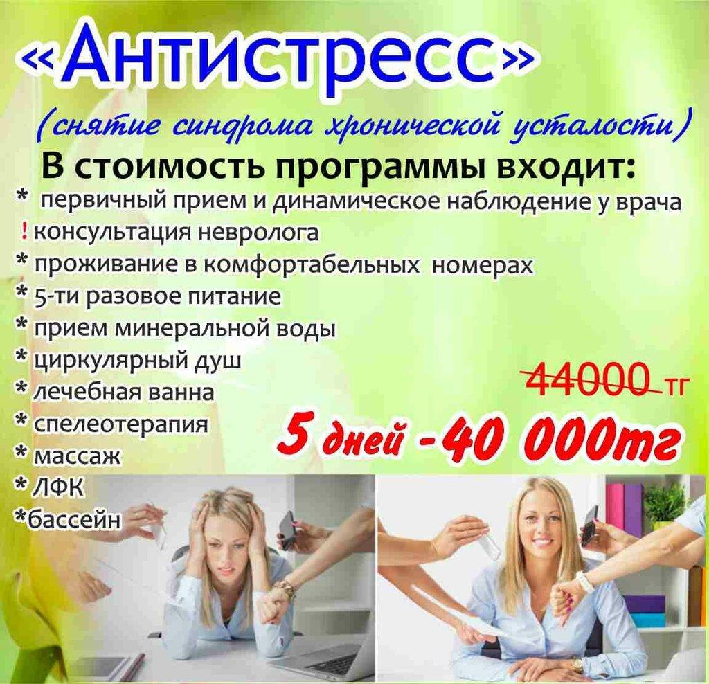 рекламное агентство — Успех — посёлок Затобольск, фото №10
